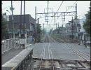 前面展望 埼京線(赤羽~新宿)