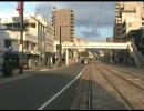 【前面展望】広島電鉄 段原一丁目⇒広島駅【5号線 Part8】