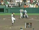 オリックス西勇輝の高校時代の投球