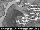 『米欧 大西洋戦争、開戦!』 一人で勝手に東アジア戦争 第18幕