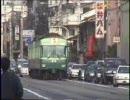 京津線地上区間最終日の列車たち