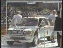 1986 WRC サファリ (1)