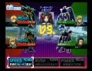 連ザⅡ対戦動画 08年12月対戦動画 15
