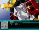 【MAD】スーパーロボット大戦W【スパロボW】