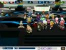 大学生が友人とスーパーマリオワールドをこのご持世に初プレイ実況20