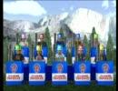 PS2版アメリカ横断ウルトラクイズ 第6チェックポイント ヨセミテ