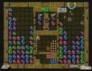 ぷよぷよ通 ALF vs Kame Part3 (2006.09.18)