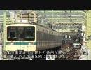 小田急小田原線 地下複々線化工事レポート2