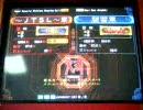 三国志大戦2 東南アジア 2009/01/28 頂上対決