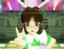 アイドルマスター 律子 Do-Dai メルヘンメイド