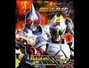仮面ライダー剣 ED2 【rebirth】