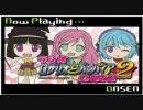 ラジオ! ロザリオとバンパイアCAPU2 第07回
