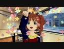 【アイドルマスター】FO(U)R【やよいソロver.】