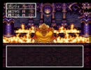 ドラクエ3 魔法使いの旅の番外の1