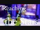 """【MAD】アイドルマスター 千早 あずさ ギタドラ """"Reaching for the Stars"""""""