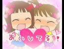 【アイドルマスター】Chocolate☆Magic【OSTER project】