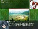 【革新PK】鍵山雛の野望 三十八章「狙われた徳川(中編)」