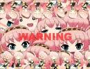 【巡音ルカ】「警報!ぷるるん指令☆」オリジナル曲