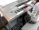 マクロスFの【ライオン】をエレクトーンで弾いてみました。