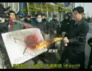 南朝鮮の反日ソング