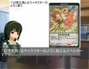 【アイマス】春香と小鳥のVISION教室・2限目【東方】