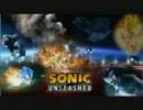 Sonic Unleashed -Endless Possibility- thumbnail