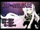 【ニコカラ】 RIP=RELEASE 【巡音ルカ】