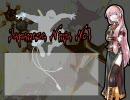 【ニコカラ】Japanese Ninja No.1【巡音ルカ】 thumbnail