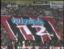 夢に挑む 栄光と苦悩 コンサドーレ札幌 2001