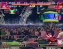 【普通の】KOF'97 全キャラ+おまけ