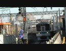 小田急小田原線 地下複々線化工事レポート3 BGMなし版