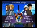 テニプリ・ダブルストーナメント【1回戦第8・9・10試合】