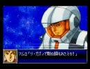 【プレイ動画】スーパーロボット大戦D 第2話 1/2
