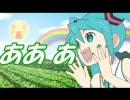 【ラマーズP×ろん×タイツォン】ぽっぴっぽー