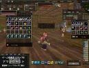 エンコテストン(AMV3) thumbnail