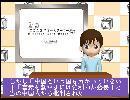 ビル・ゲイツ、ダボスで中国人に慈善活動を勧める