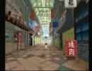 1円で買った精神崩壊ゲーを実況プレイ Part0 thumbnail