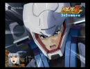 スーパーロボット大戦Z スペシャルディス