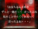 【Sound Horizon】月夜に堕ちるモノ【Chronicle】