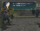 【実況プレイ】ファイアーエムブレム 蒼炎の軌跡 終章part9