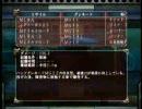 下級兵士の地球防衛軍3 inINF st.1