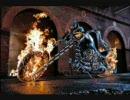SEX MACHINEGUNS 「Hell Rider」