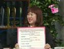 日本で紹介しにくい外国人有名人の名前