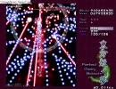 東方妖々夢 Lunaticを生放送で実況プレイpart1