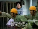 関西電脳保安協会