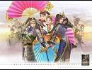真・三國無双3 主題歌-Cross Colors-