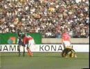 JOMOカップ99 JPNドリームス × ワールドドリームス 後半ハイライト