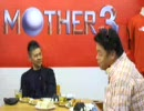 mother3対談(マザー2 マザー3 mother2)part1