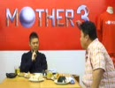 mother3対談(マザー2 マザー3 mother2)part2