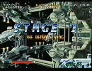 BLAZINGSTAR・STAGE3